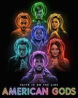 美国众神第三季在线观看