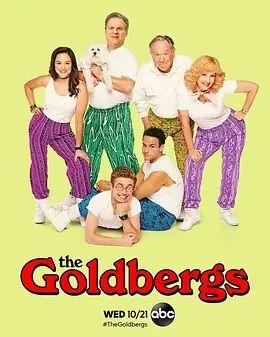 金色年代第八季在线观看