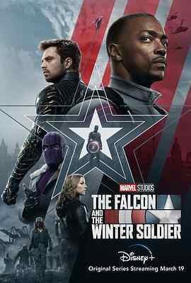 猎鹰与冬兵第一季在线观看