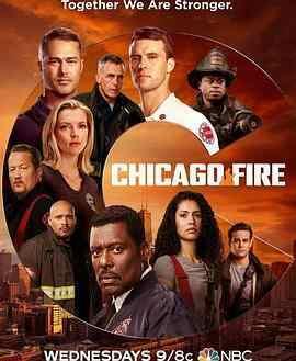 芝加哥烈焰第九季在线观看