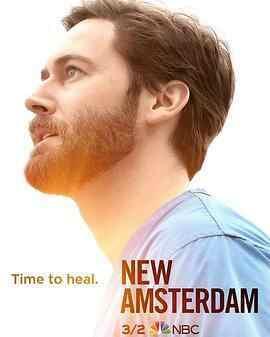 医院革命第三季在线观看