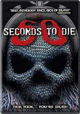致命60秒3在线观看