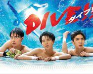 跳水男孩 DIVE【完结】在线观看